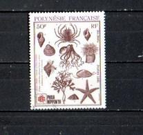 Timbre Oblitére De Polynésie Francaise 1991 N° 393 - Usados