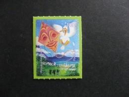Polynésie: TB  N° 1184 , Neuf XX. - Unused Stamps