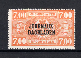 JO32A MH 1929 - Type II, R Staat Boven B - Journaux