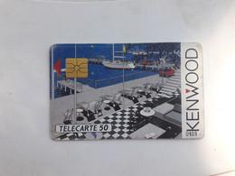 Carte Téléphonique Privée D214 - Phonecards: Private Use