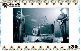 The Beatles : Télécarte Prépayée (Chine) McCartney Manquant - Musik