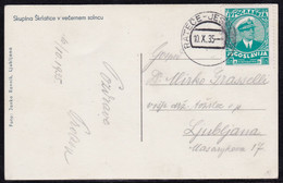 "Kingdom Of Yugoslavia, 1935, Picture Postcard, Railway TPO Cancellation ""Rateče - Jesenice"" - Covers & Documents"