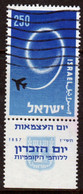 Israel 1957 9th Anniversary Of Independence Single 250pr Stamp In Fine Used - Used Stamps (with Tabs)