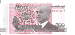 CAMBODGE 500 RIELS 2014 UNC P 66 - Kambodscha