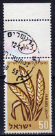 Israel 1958 Jewish New Year Single 50pr Stamp In Fine Used - Used Stamps (with Tabs)
