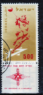 Israel 1958 Jewish Games Single 50pr Stamp In Fine Used - Used Stamps (with Tabs)