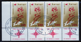 Israel 1958 Jewish Games Four 500pr Stamp In Fine Used - Used Stamps (with Tabs)