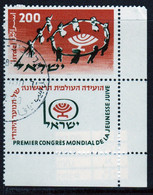 Israel 1958 Jewish Youth Conference 200pr Stamp In Fine Used - Used Stamps (with Tabs)