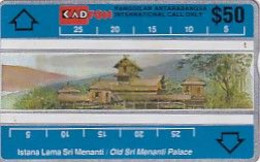 MALAYSIA(L&G) - Old Sri Menanti Palace, CN : 209A, Used - Landscapes