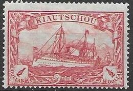 Kiautschau Mh * With Watermark Mit Wasserzeichen - Colonia: Kiautchou