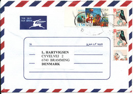 Israel Air Mail Cover Sent To Denmark 20-8-1998 - Airmail