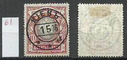 RUSSLAND RUSSIA 1906 Michel 62 A O KIEV Ukrane Nice Cancel - Gebruikt