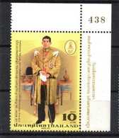 Thailand 2017. King Maha Vajiralongkorn Bodindradebayavarangkun's 65th Birthday Anniversary   MNH - Thailand