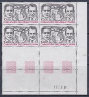 France P.A. N° 55 XX 10 F. : Costes Et Le Brix, En Bloc De 4 Coin Daté Du 17 . 8 . 81, , Sans Trait, Sans Charn., TB - Poste Aérienne