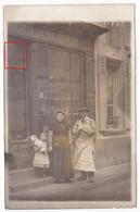 Chézy Sur Marne , Carte Photo, Boulangerie Drouard - Autres Communes