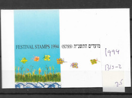 1994 MNH Israel Booklet Mi 1310-2 - Markenheftchen