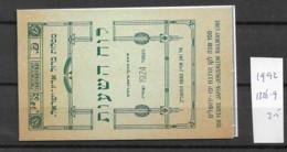 1992 MNH Israel Booklet Mi 1226-9 - Markenheftchen
