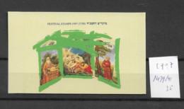 1997 MNH Israel Booklet Mi 1439-41 - Markenheftchen
