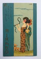 Illustrateur - Art Nouveau - RAPHAEL KIRCHNER - Mikado (2 Femmes Japonaises Avec Un Serpent...) - Kirchner, Raphael