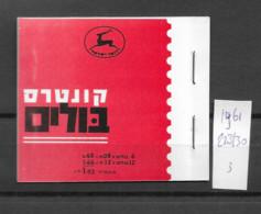 1961 MNH Israel Booklet Mi 228-30 - Markenheftchen