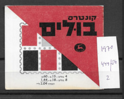 1970 MNH Israel Booklet Mi 444.. - Markenheftchen