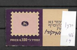 1970 MNH Israel Booklet Mi 486 - Markenheftchen