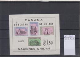 Panama Michel Cat.No. Mnh/** Sheet 11 - Panama