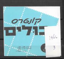 1966 MNH Israel Booklet - Markenheftchen