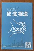 I Promise,I Practice,mask,CN20 Fight COVID-19 Propaganda PMK Used On Washing Hands Fight Novel Coronavirus Pneumonia PSC - Krankheiten