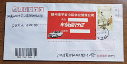 Put People Life Safety Health First,CN20 Ganzhou Fight COVID-19 Propaganda PMK Community Vehicle Permit Used On Cover - Krankheiten