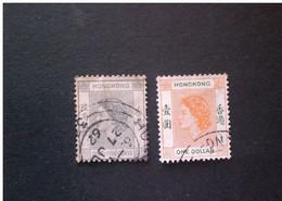 STAMPS HONG KONG 1954 Queen Elizabeth II - Used Stamps