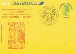 FRANCE -CARTEPOSTE ENTIER POSTAL LIBERTE GANDON - UPPTT AUVERGNE - POINT PHIL. VICHY 1.7.1985  / 6978 - Ohne Zuordnung