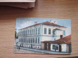 Pristina Gimnazija - Kosovo