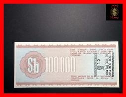 """BOLIVIA 5 Centavos  Overprint On 100.000  100000 Pesos Bolivianos   21.12.1984  """"error""""   P. 197    UNC - Bolivia"""