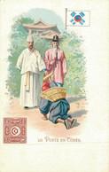 H1209 - Illustrateur - LA POSTE En COREE - Timbres (représentations)