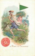 H1209 - Illustrateur - LA POSTE Au CACHEMIRE - Timbres (représentations)