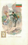 H1209 - Illustrateur - LA POSTE En BULGARIE - Timbres (représentations)