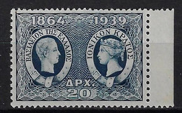 GREECE, 1939 IONIAN ISLANDS 20 Dr. BLUE MNH(**) - Unused Stamps