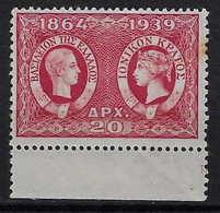 GREECE, 1939 IONIAN ISLANDS 20 Dr. RED MNH(**), Some Foxing Points - Unused Stamps