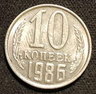 RUSSIE - RUSSIA - 10 KOPECKS 1986 - 15 Rubans - KM 130 - КОПЕЕК - Rusland