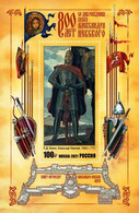 Russia 2021 SS MNH 800 Years  Birth Of The Holy Prince Alexander Nevsky (1221-1263), Statesman, Commander - Autres