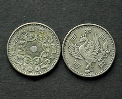 Japan 100 Yen 1957-1958 Y77 Silver Coin Sent At Random ,Circulated Coin. Phoenix - Japan