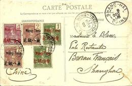 "N° 17 X 3 + N° 18 X 2 + N° 19 Obl .Cachet De"" MONG-TSEU-CHINE""  Et "" SHANG-HAI-CHINE "" - 1906 - - Briefe U. Dokumente"