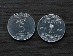 Saudi Arabia 5 Halalas  Km74 2016 UNC Coin Currency - Saudi Arabia