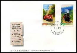 China -  FDC -  Alpine Train - FDC