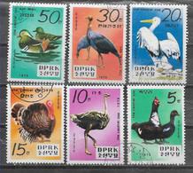 1979, Nº 1543/7 + Aereo Birds From Zoo 6v - Kranichvögel