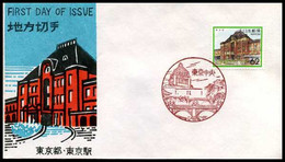 Japan - FDC - Regional Stamps - FDC