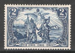 Germania Reich 1900 Unif.62 **/MNH VF/F - Nuevos