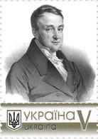 Ukraine 2019, France Medicine, Psychology, Psychiatry, Jacques Moreau De Tours, 1v - Ukraine