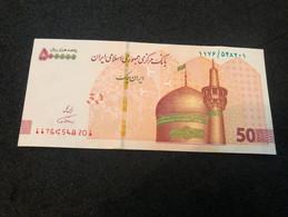 2019 Year P-901A 500000 Rial / 50 Toman Iran UNC Banknote - Iran